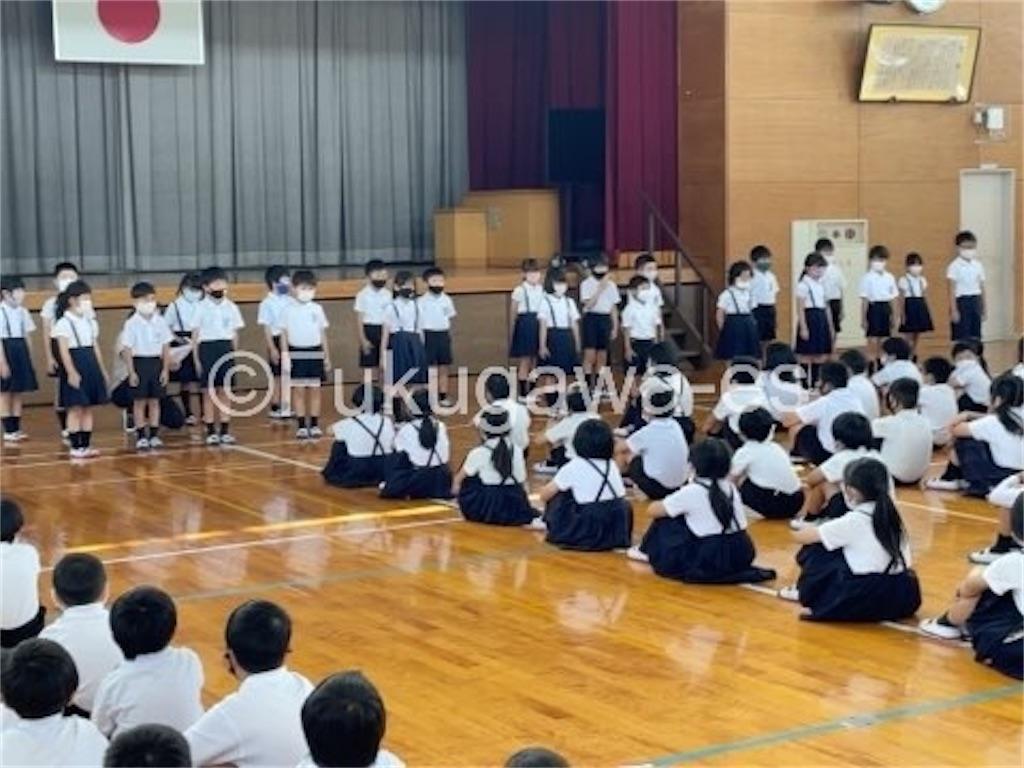 f:id:fukugawa-es:20210610105907j:image
