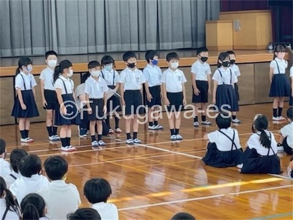 f:id:fukugawa-es:20210610105921j:image