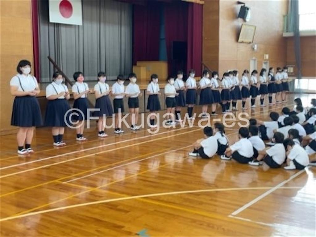 f:id:fukugawa-es:20210610110938j:image