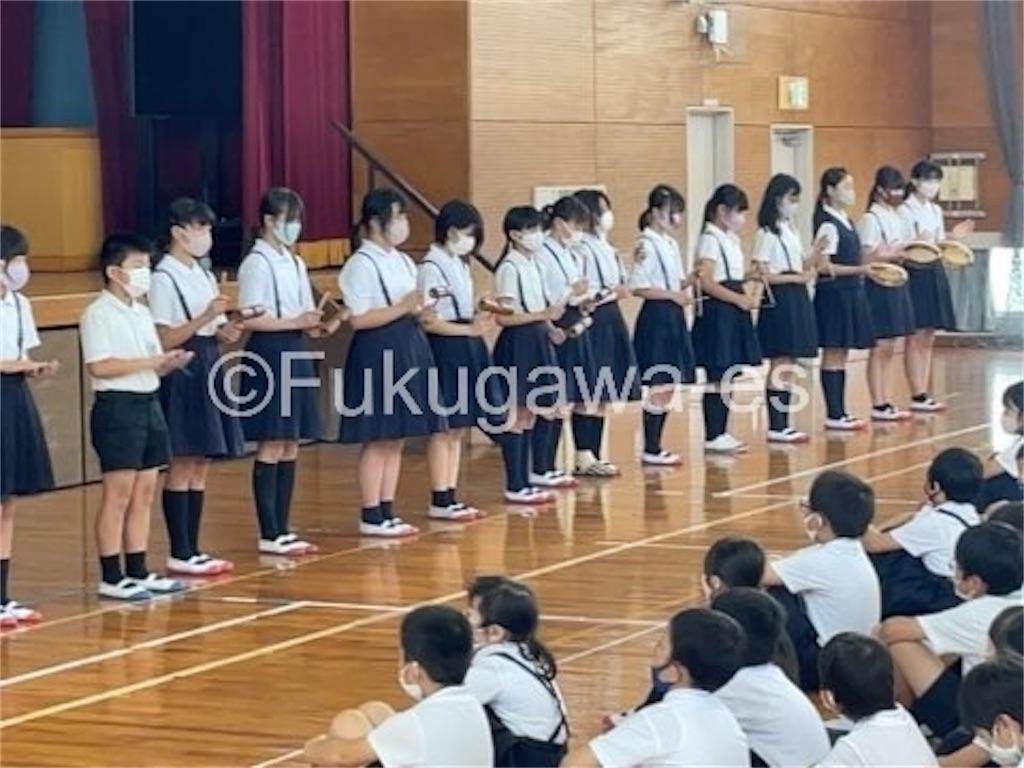 f:id:fukugawa-es:20210610111020j:image