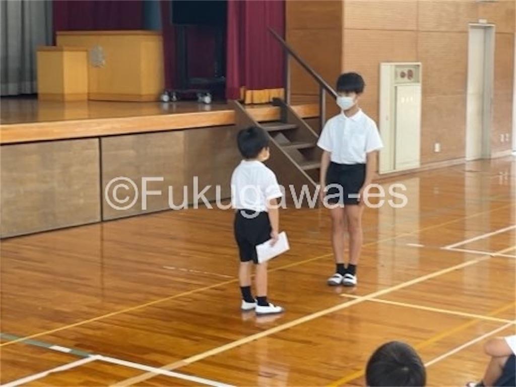 f:id:fukugawa-es:20210610111252j:image