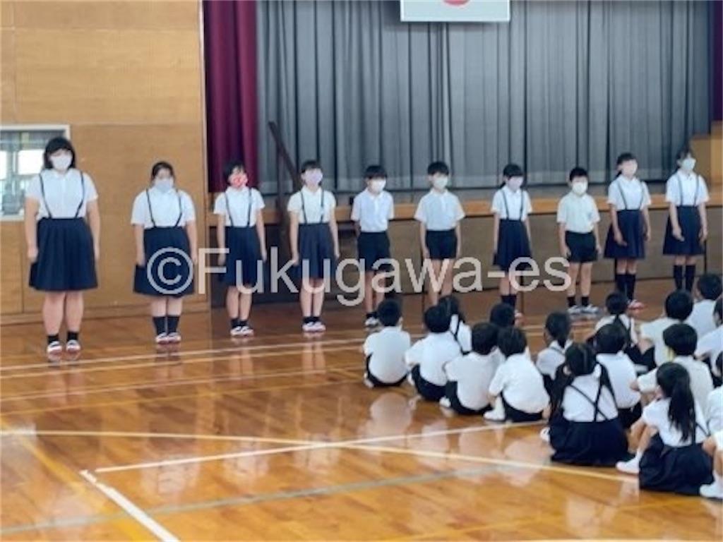 f:id:fukugawa-es:20210610111357j:image