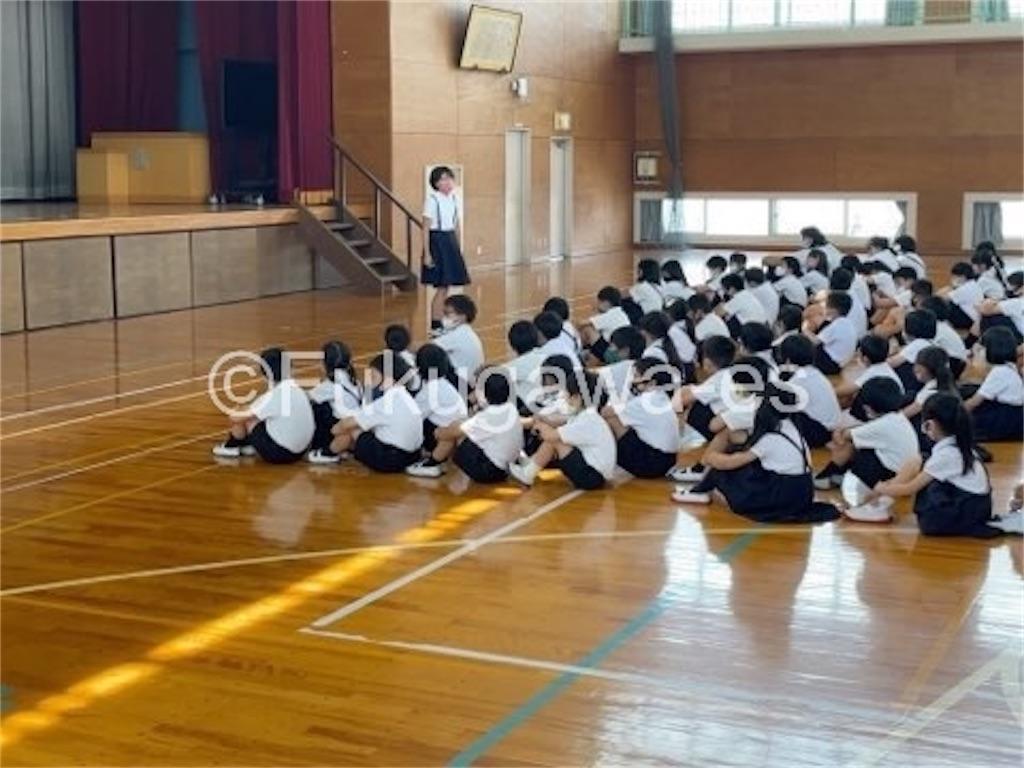 f:id:fukugawa-es:20210610111552j:image