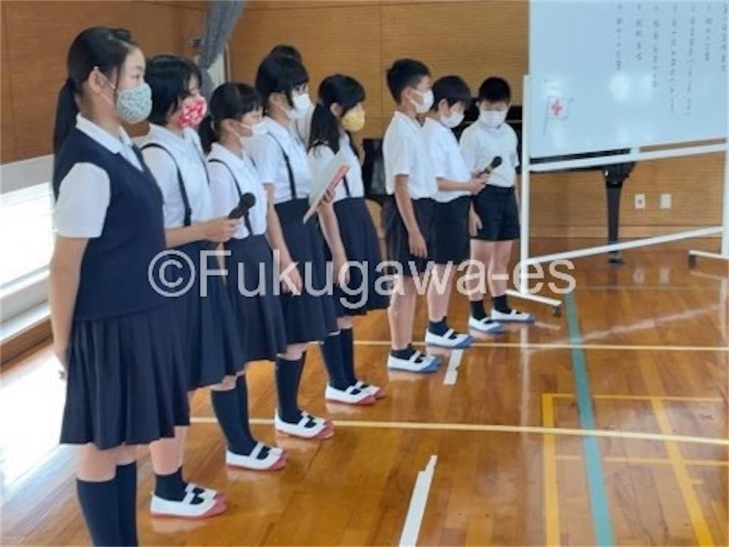 f:id:fukugawa-es:20210610111727j:image