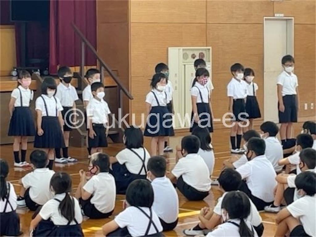 f:id:fukugawa-es:20210610111944j:image