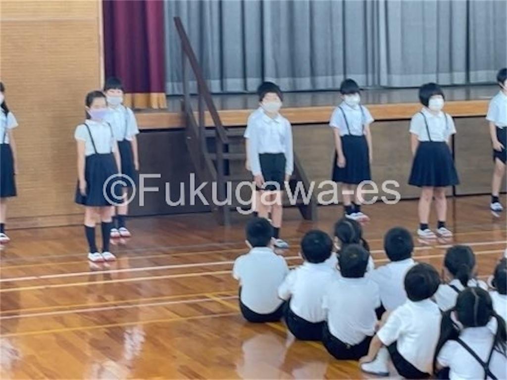 f:id:fukugawa-es:20210610112146j:image