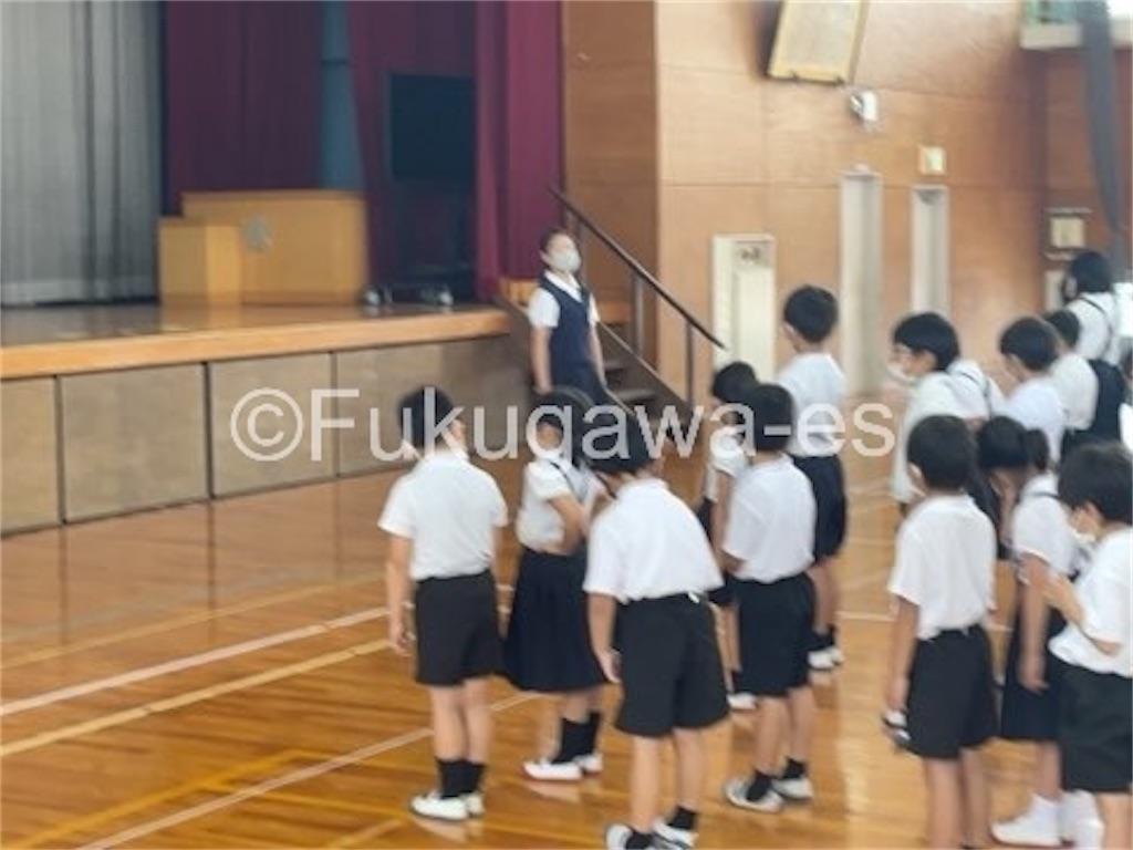 f:id:fukugawa-es:20210610113006j:image