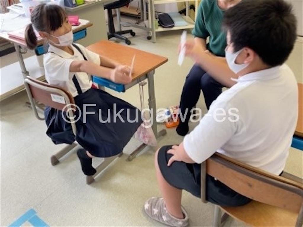 f:id:fukugawa-es:20210611103333j:image