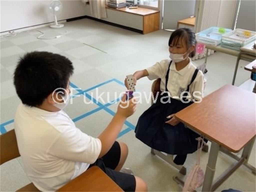 f:id:fukugawa-es:20210611103355j:image
