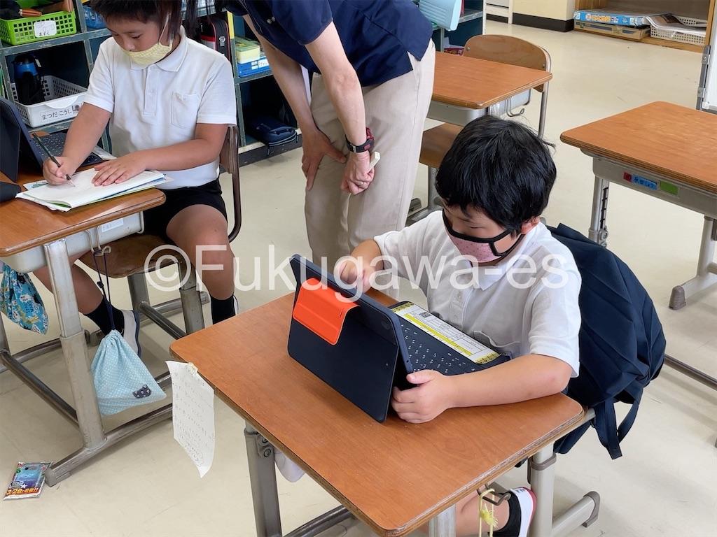 f:id:fukugawa-es:20210611103940j:image