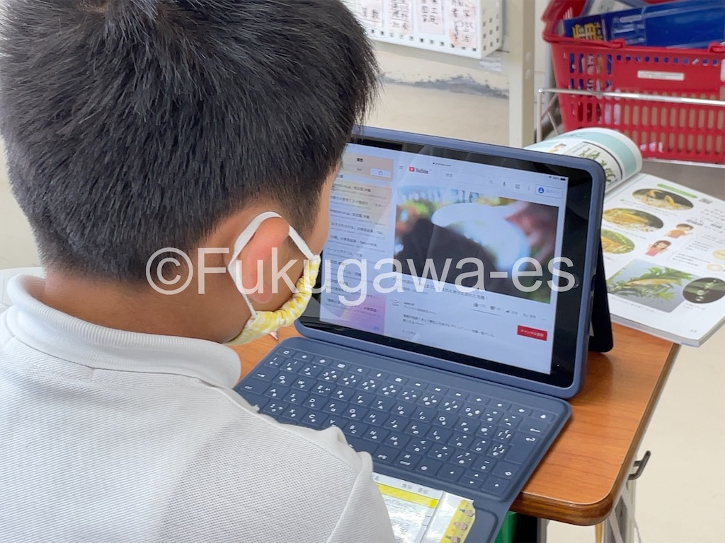 f:id:fukugawa-es:20210611104101j:image