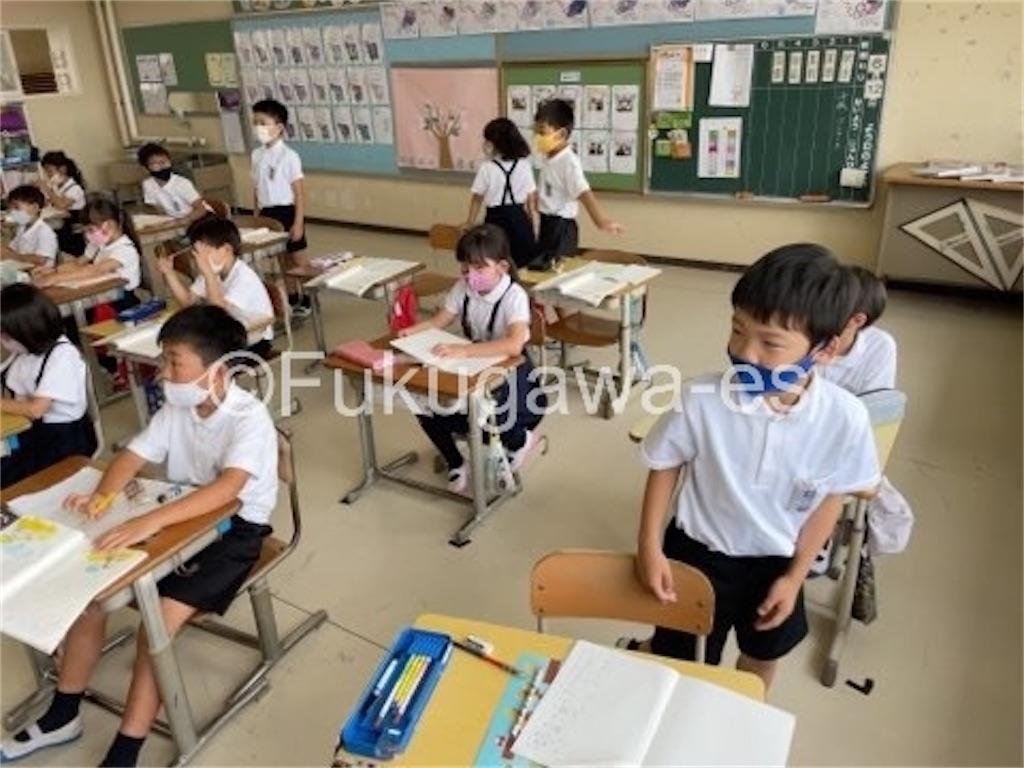 f:id:fukugawa-es:20210615110848j:image