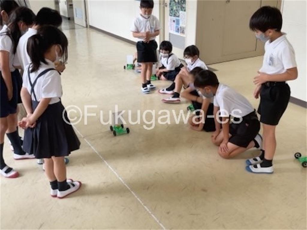 f:id:fukugawa-es:20210616113046j:image