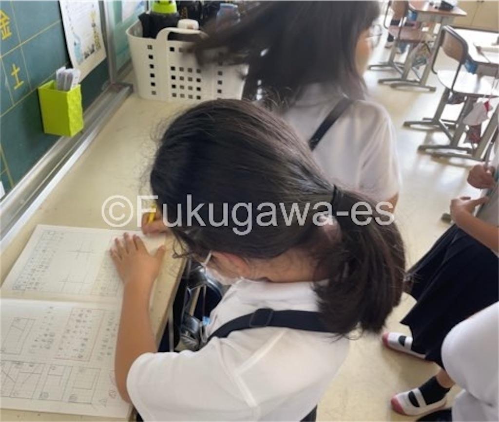 f:id:fukugawa-es:20210616113336j:image