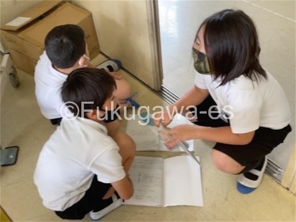 f:id:fukugawa-es:20210616113401j:image