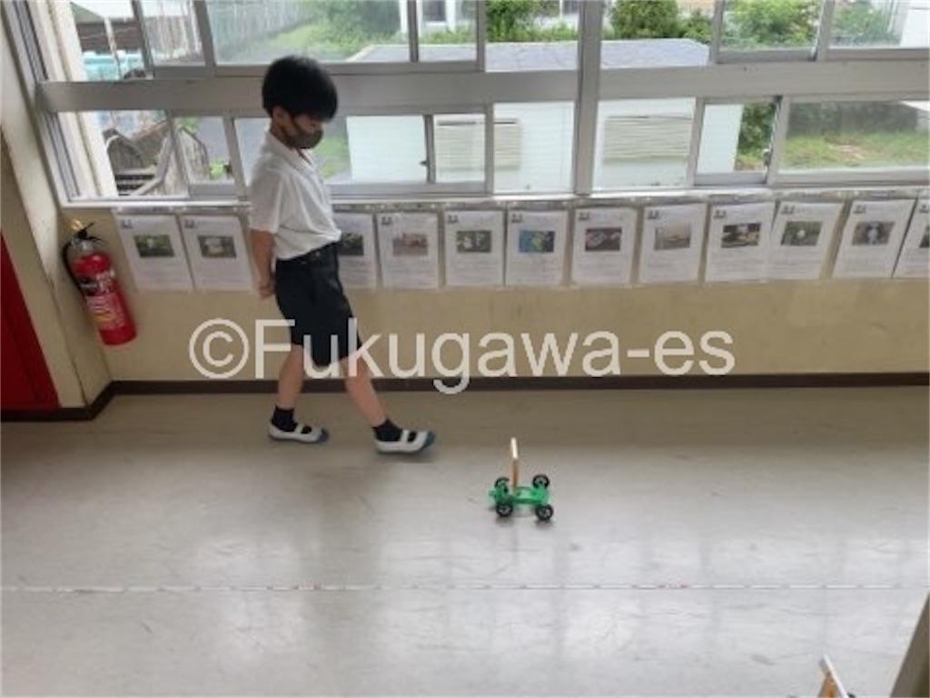 f:id:fukugawa-es:20210616114733j:image