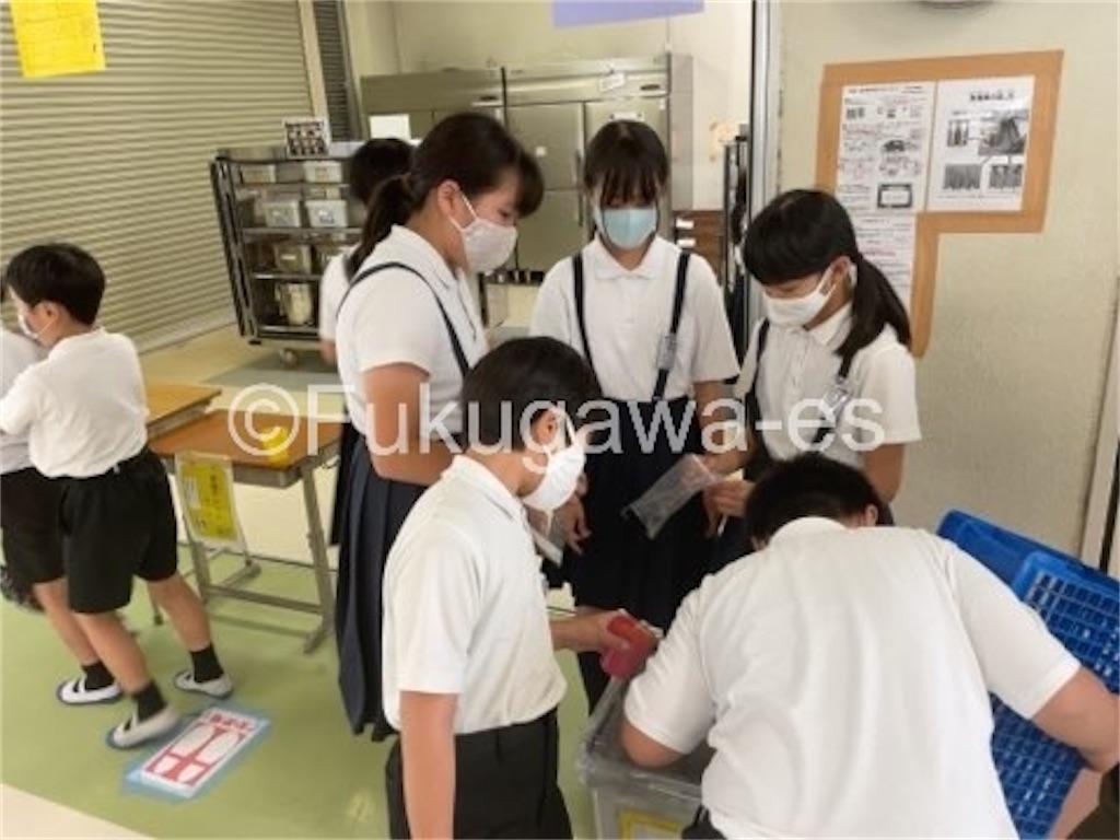 f:id:fukugawa-es:20210616131548j:image