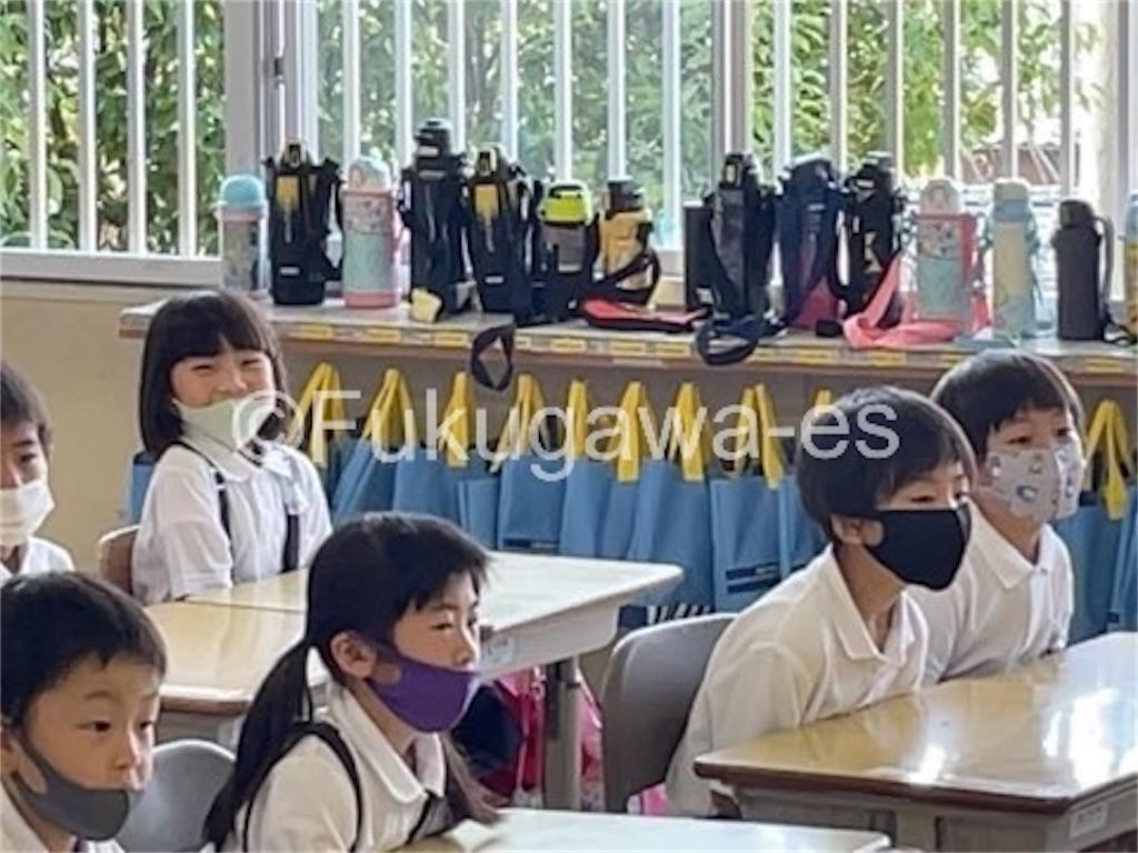 f:id:fukugawa-es:20210617122729j:image
