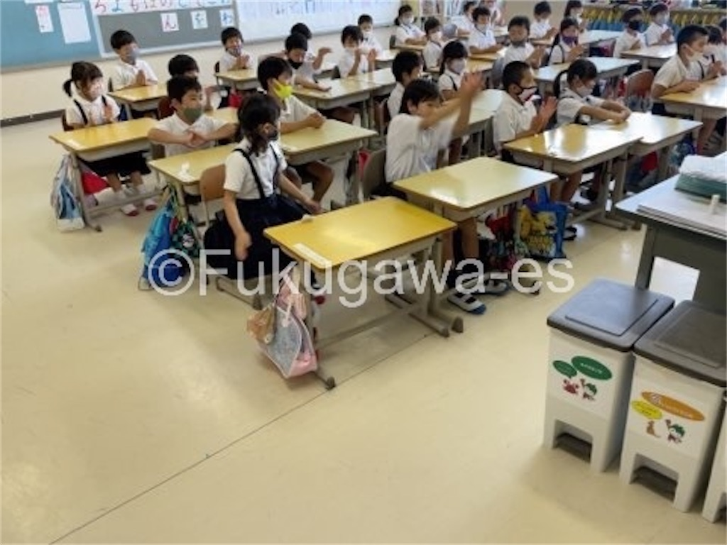 f:id:fukugawa-es:20210617123717j:image