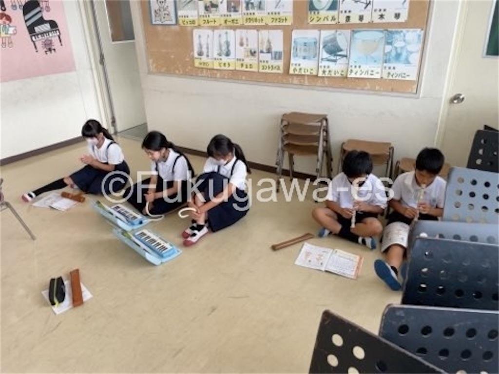 f:id:fukugawa-es:20210617125912j:image