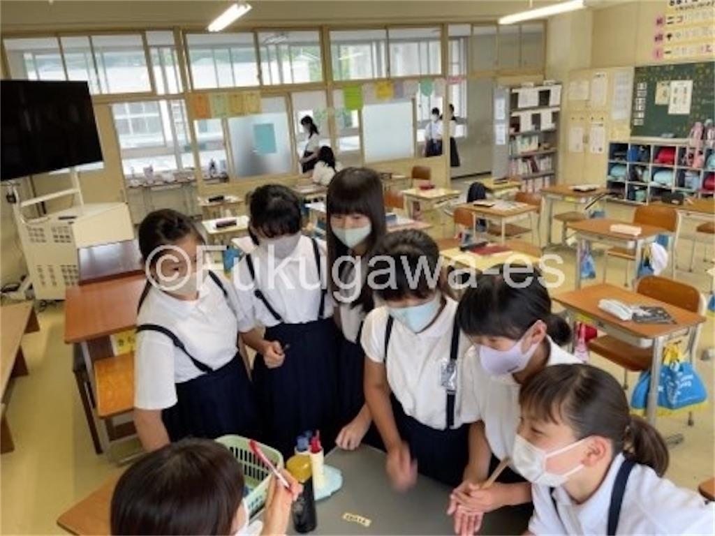 f:id:fukugawa-es:20210618105059j:image
