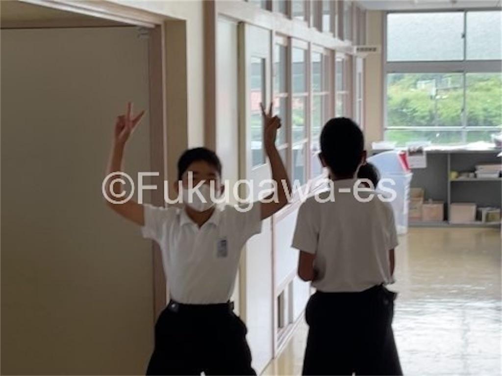 f:id:fukugawa-es:20210618105125j:image