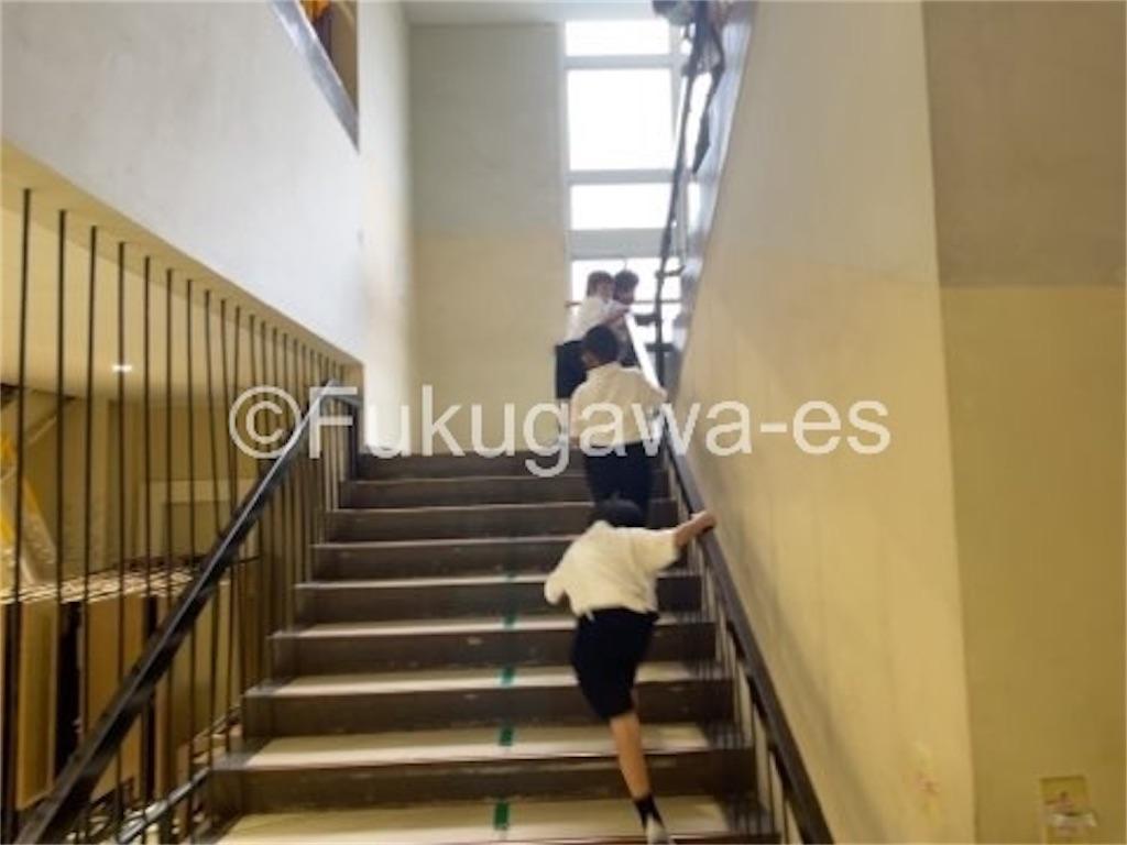 f:id:fukugawa-es:20210618132407j:image