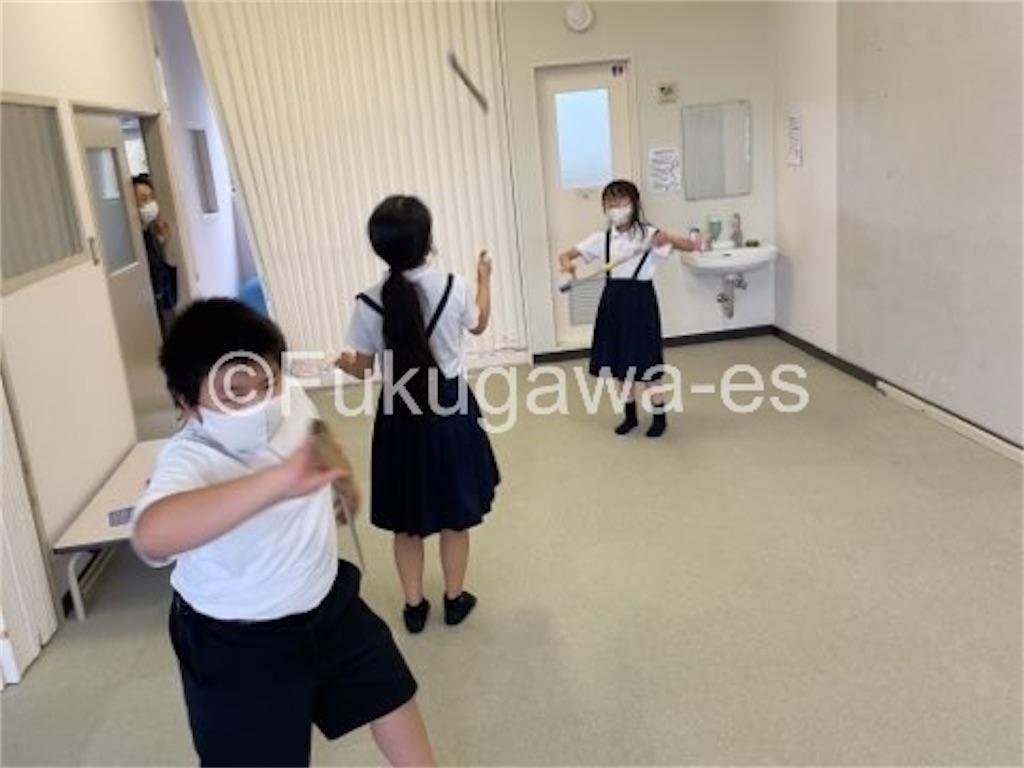 f:id:fukugawa-es:20210618132416j:image