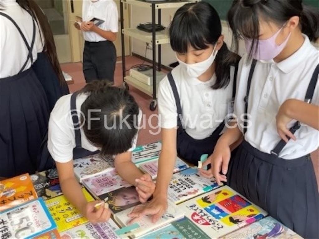 f:id:fukugawa-es:20210622101156j:image
