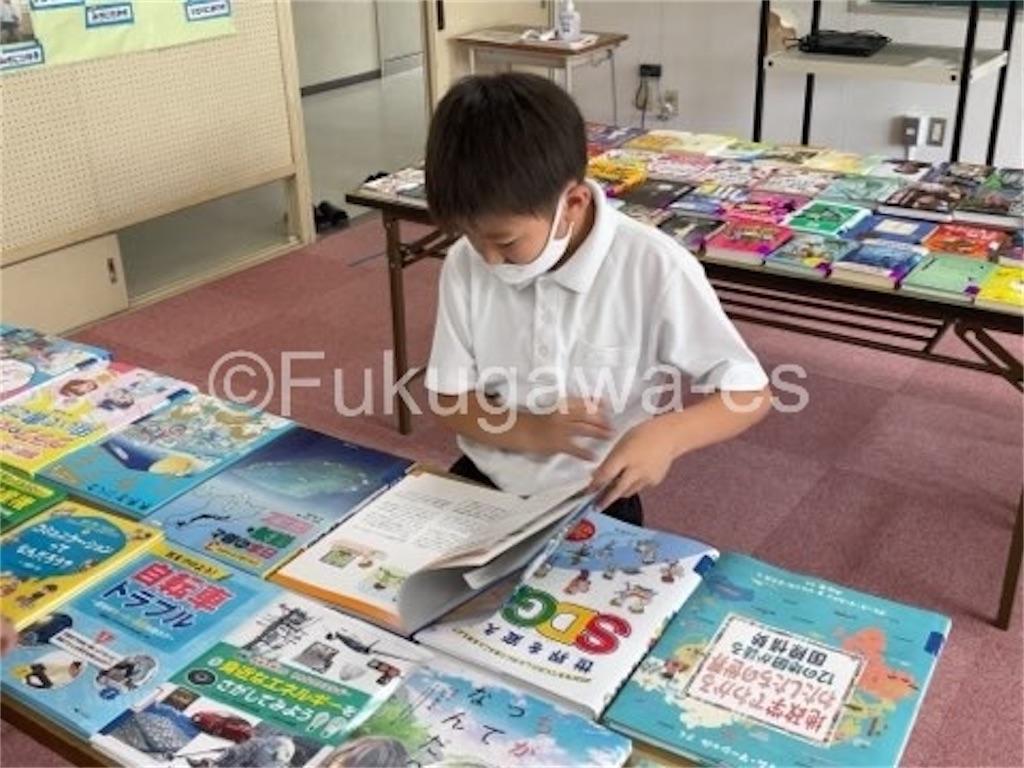 f:id:fukugawa-es:20210622101731j:image