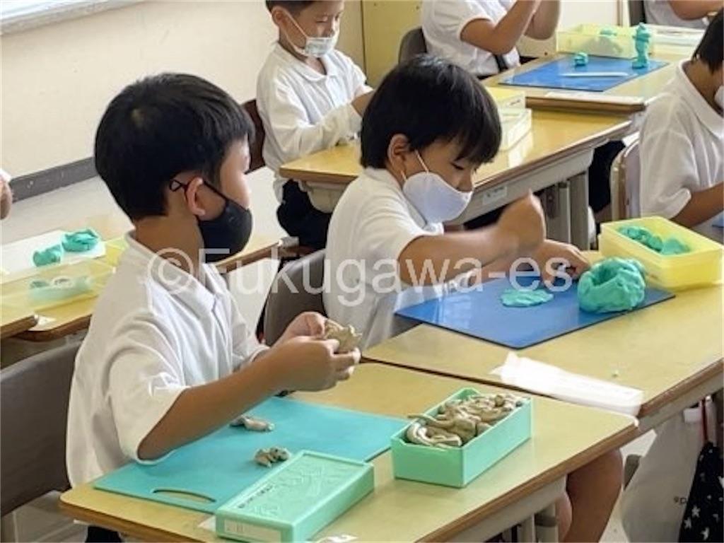 f:id:fukugawa-es:20210625120219j:image