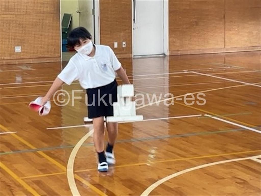 f:id:fukugawa-es:20210701144041j:image