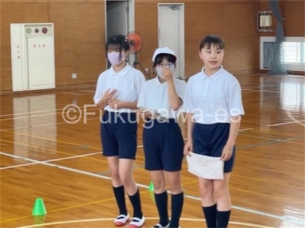 f:id:fukugawa-es:20210701144320j:image