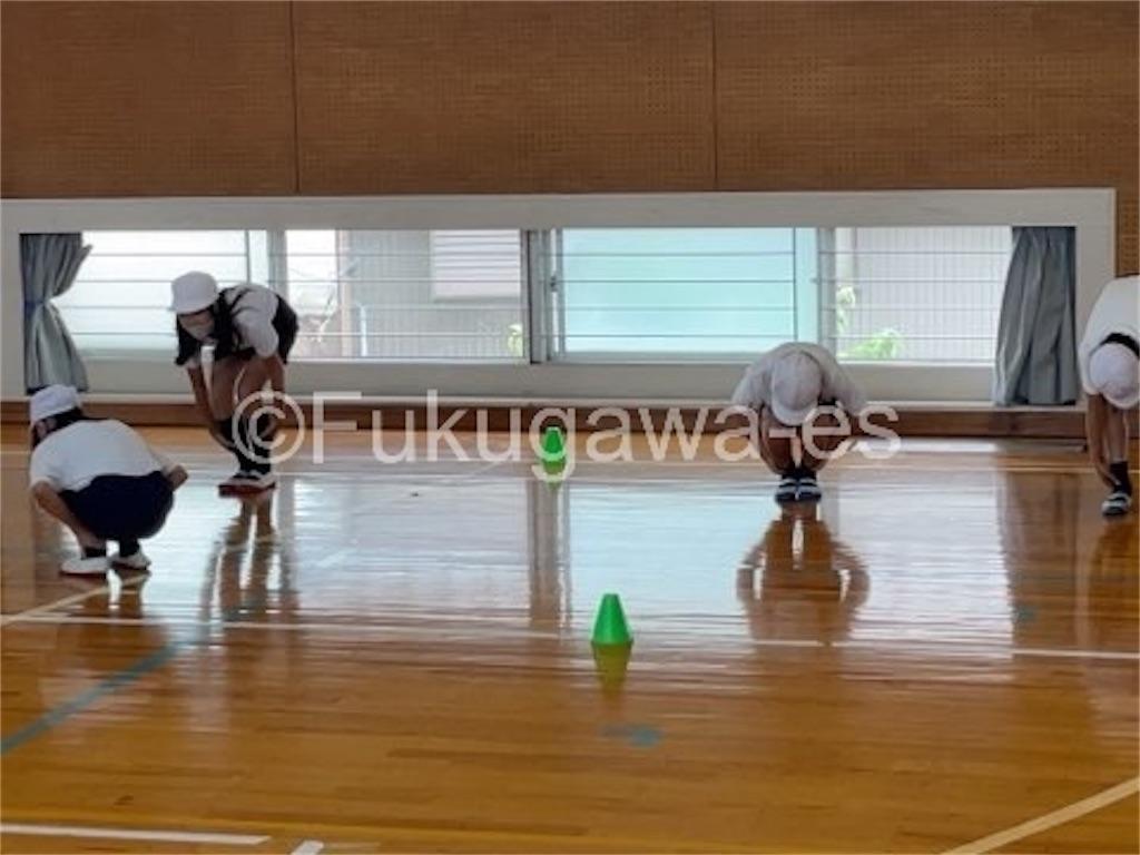 f:id:fukugawa-es:20210701144332j:image