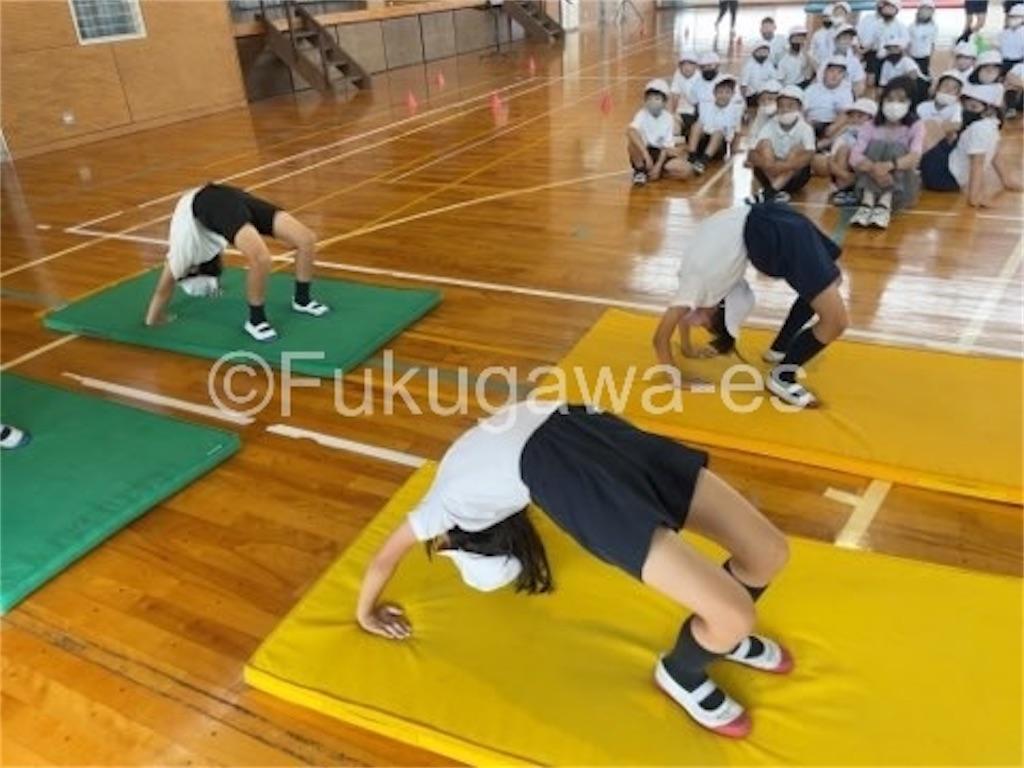f:id:fukugawa-es:20210701144354j:image