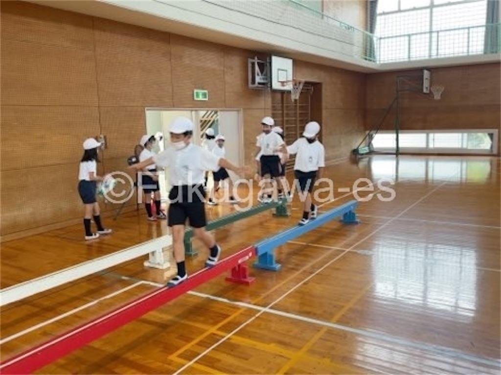 f:id:fukugawa-es:20210701144656j:image