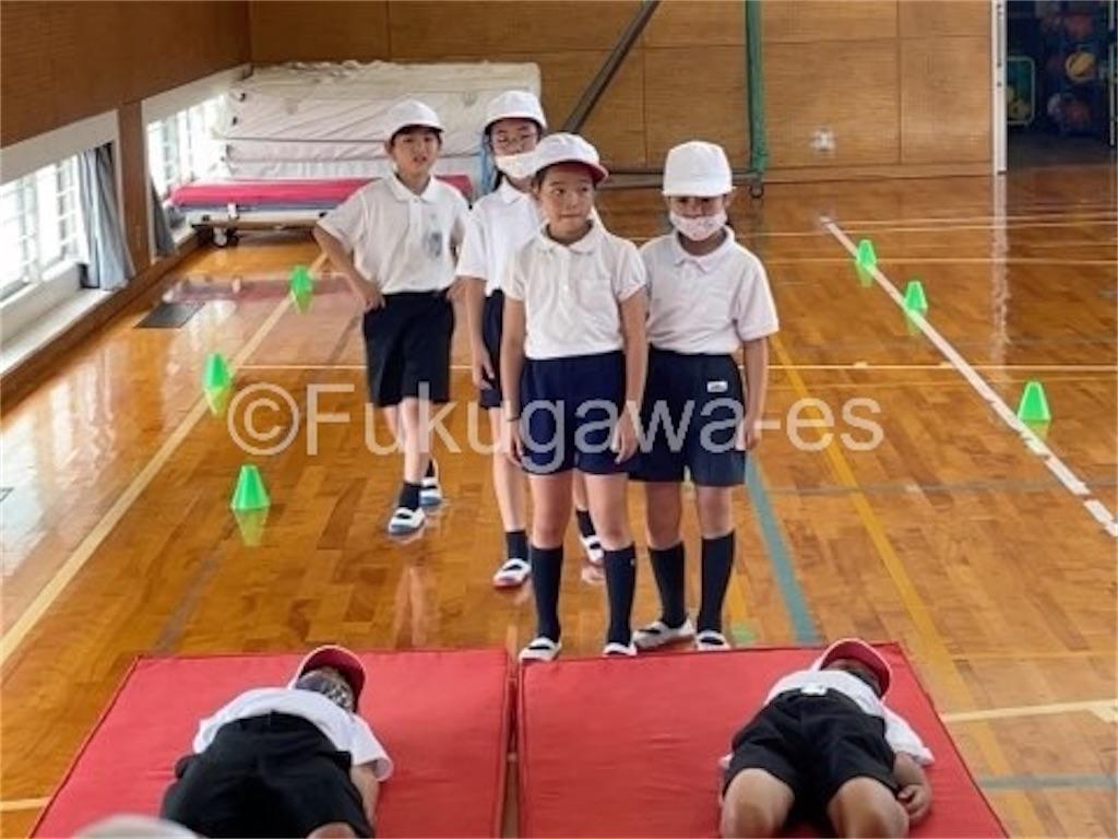 f:id:fukugawa-es:20210701144735j:image