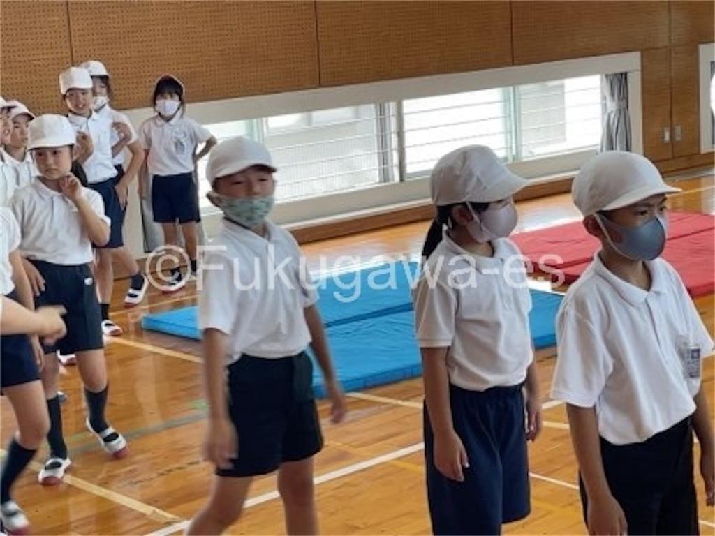 f:id:fukugawa-es:20210701144835j:image