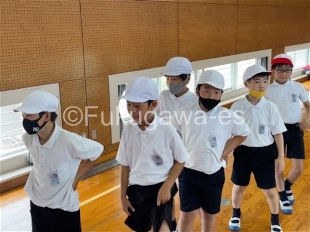 f:id:fukugawa-es:20210701144855j:image