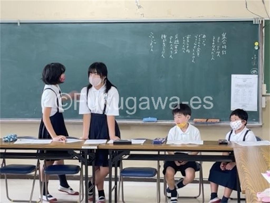 f:id:fukugawa-es:20210705142421j:image