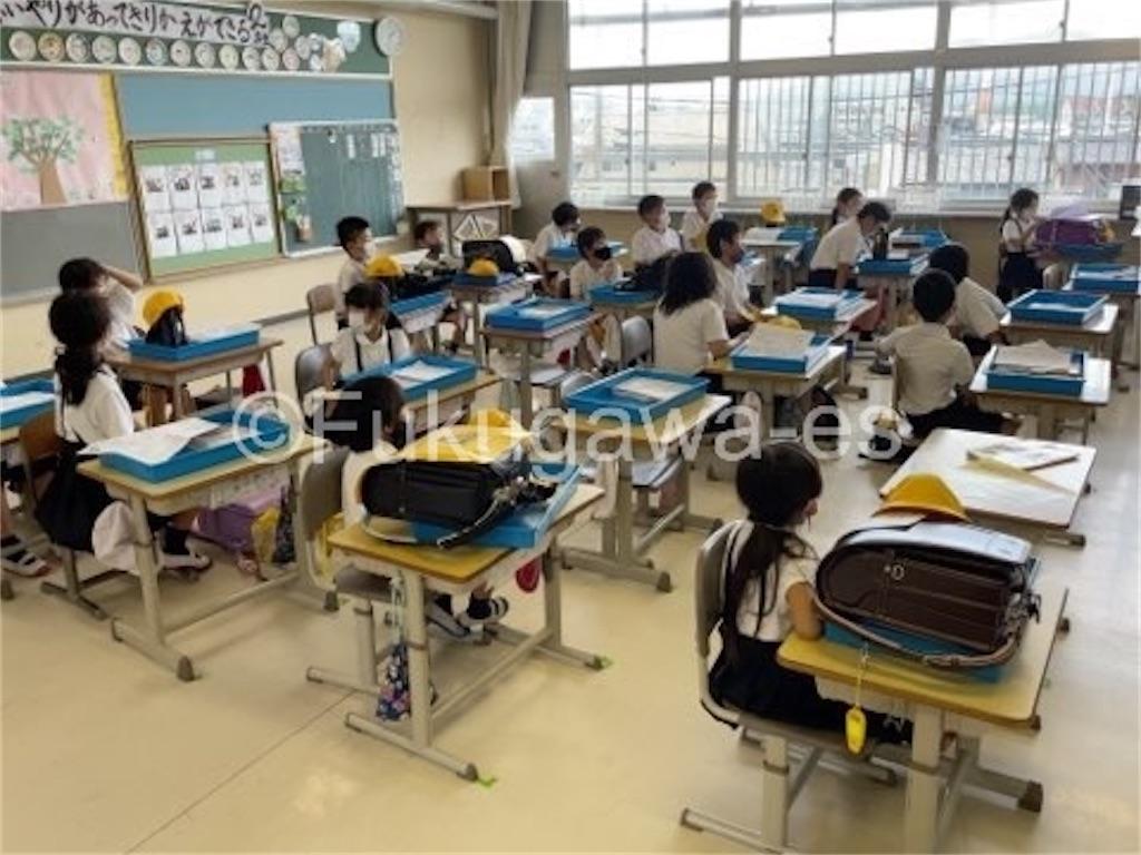 f:id:fukugawa-es:20210705142738j:image