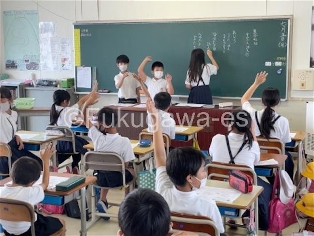 f:id:fukugawa-es:20210705142823j:image