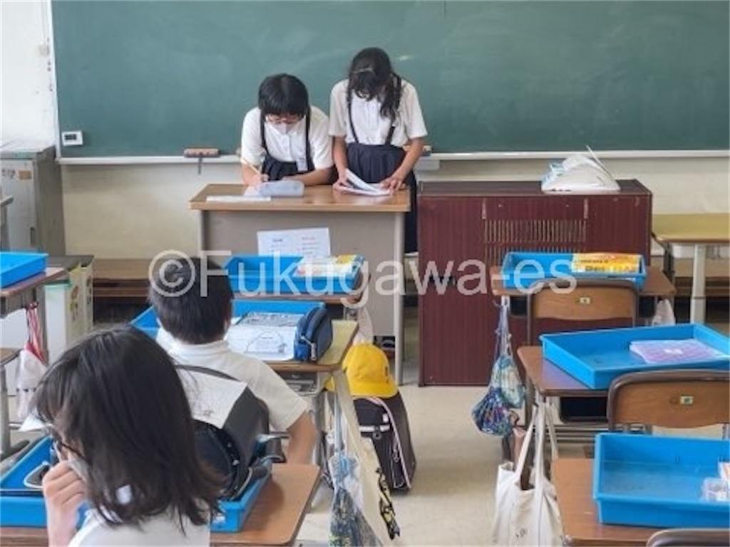 f:id:fukugawa-es:20210705143020j:image