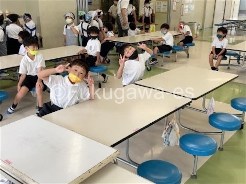 f:id:fukugawa-es:20210706120824j:image