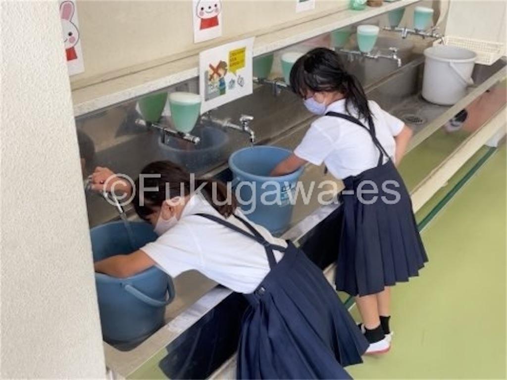 f:id:fukugawa-es:20210706120838j:image