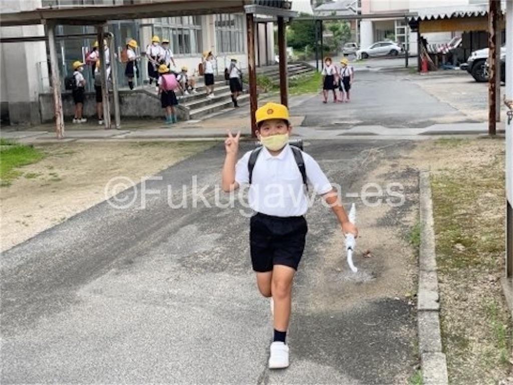 f:id:fukugawa-es:20210708160053j:image