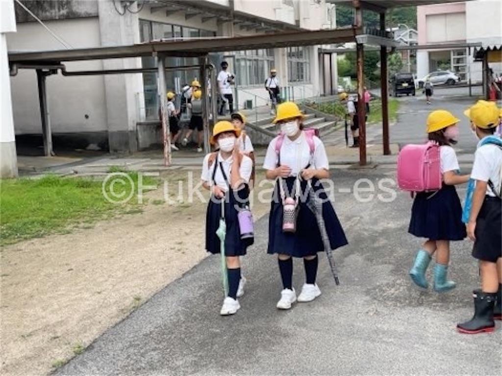 f:id:fukugawa-es:20210708160117j:image