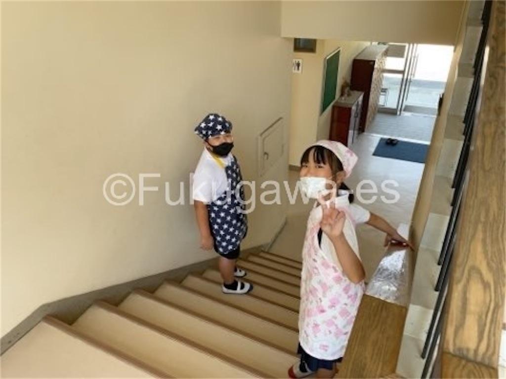 f:id:fukugawa-es:20210714121008j:image