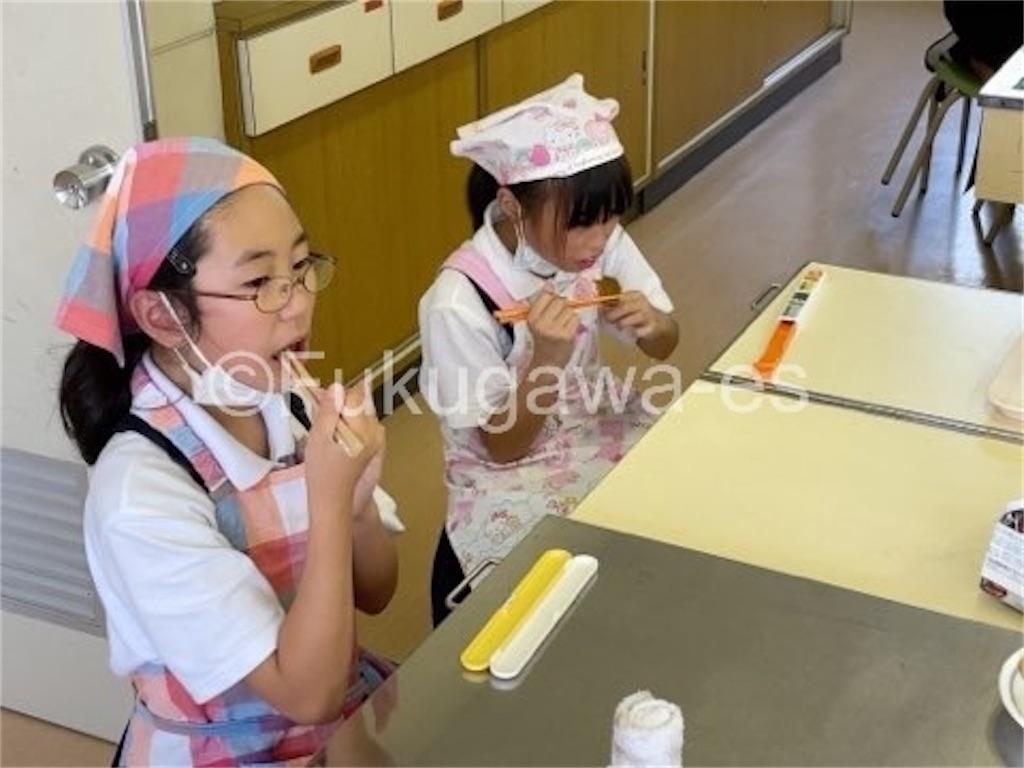 f:id:fukugawa-es:20210714121131j:image