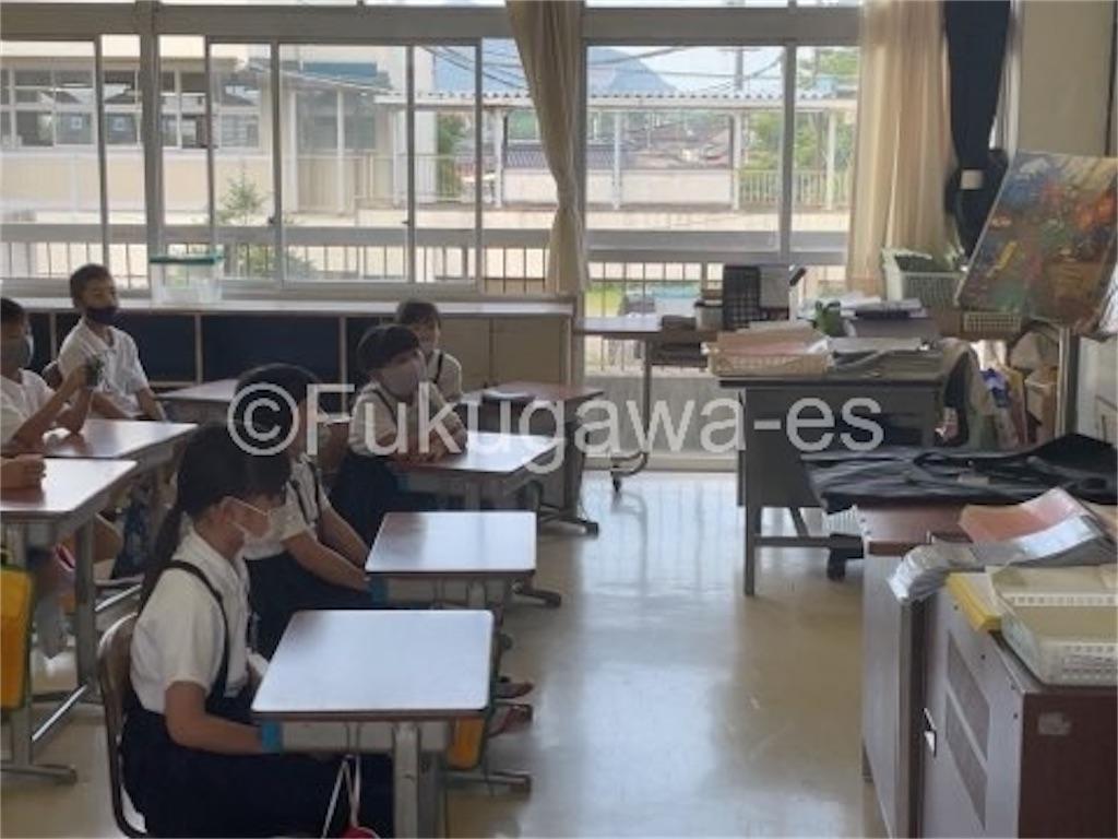 f:id:fukugawa-es:20210715084027j:image